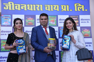 Jeevan Dhara chai Private Limited dealer meet has conclude