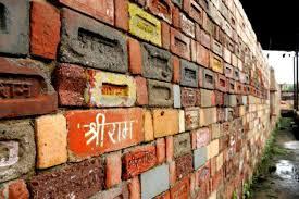 Ayodhya history