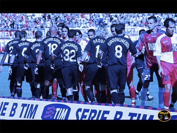 2006-2007:  دوري الدرجة الثانية و البداية من الصفر