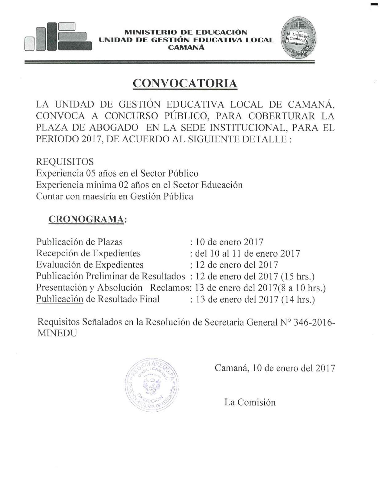 Convocatoria para plaza de abogado ugel caman for Convocatoria de plazas docentes 2017