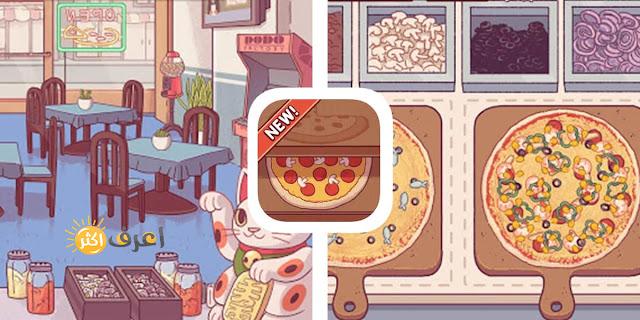 تحميل لعبة Good Pizza Great Pizza للاندرويد رابط مباشر مجانا 2021