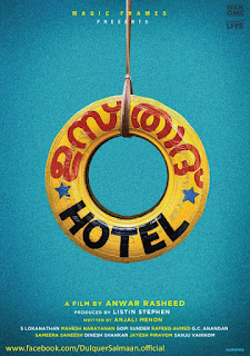 ustad hotel actress, ustad hotel trailer, ustad hotel netflix, ustad hotel full movie download, mallurelease