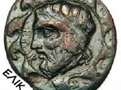 Ταυτοποιήθηκε η Αρχαία Ελίκη - Το χάλκινο νόμισμα της χαμένης πολιτείας που δικαιώνει τους αρχαιολόγους!