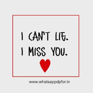 miss u shayri image