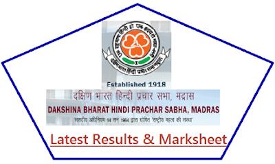 DBHPS Results 2018