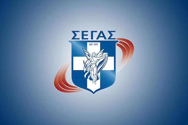 ΣΕΓΑΣ: Οριστικοποιήθηκαν οι αντιπρόσωποι των αθλητικών σωματείων για τις εκλογές (λίστα)