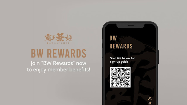 BaWangChaJi  Offers For Tea-Lovers With 'BW Rewards' & Limited-Edition BaWangChaJi 2021 Calendar