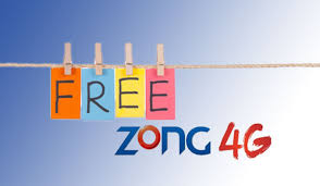 Use Free Internet With ZONG 2016 Latest Tricks