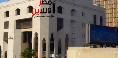 دار الإفتاء المصرية تعلن موعد استطلاع هلال شهر محرم 1441 هجرية