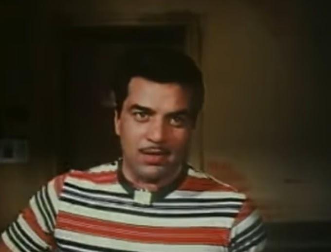Teri Meri Ik Jindri | Punjabi Film | Part - 10 | Veerendera | Dharmendra | Meena Rai | Johny Walker | Mehar Mittal