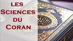 Sciences du Coran