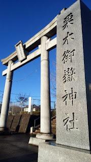 麻生区の栗木御岳神社