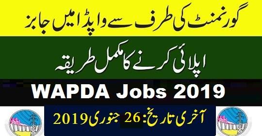 Water and Power Development Authority WAPDA Jobs wapda jobs 2018,wapda jobs,wapda jobs nts,wapda jobs 2018 application form,wapda jobs 2019,nts wapda jobs 2018,wapda jobs online apply,wapda jobs 2018 in lahore,jobs in wapda,wapda new jobs 2019,wapda jobs 2018 fsd,wapda jobs 2018 kpk,jobs,jobs in pakistan,nts jobs,pts jobs,latest jobs,government jobs,new wapda jobs,wapda latest jobs,latest wapda jobs,pts wapda jobs 2018,latest jobs in wapda