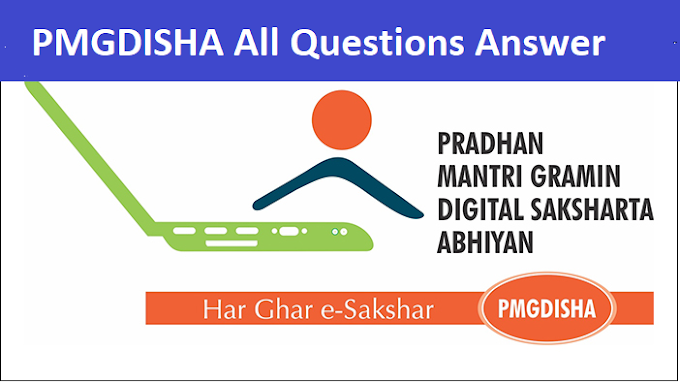 PMGDISHA All Module Questions Answer In HiEnglish Quiz 2021