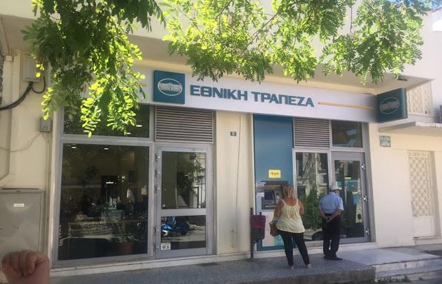 Μ-Λ ΚΚΕ | Η ΜΕΓΑΛΗ ΛΕΗΛΑΣΙΑ – Με αφορμή το κλείσιμο των τραπεζικών καταστημάτων σε Παραμυθιά και Φιλιάτες