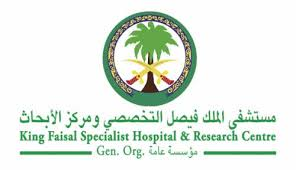 وظائف مستشفى الملك فيصل التخصصي جميع التخصصات خبرة وبدون التقديم حتى نهاية مارس 2021