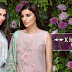 Khaadi Lawn 2016-2017 Summer Collection with Prices