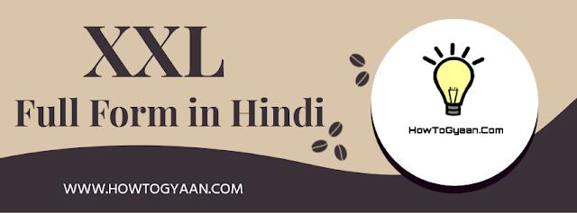 XXL Full Form in Hindi