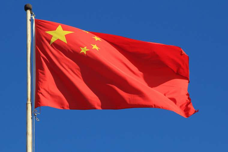 8 Biarawati Katolik di China Dipaksa Keluar dari Biara dan Dilecehkan