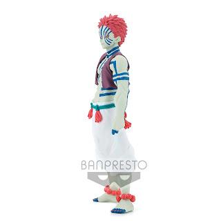 ¡Reservas Banpresto Junio 2021! Figuras con salida en finales de 2021.