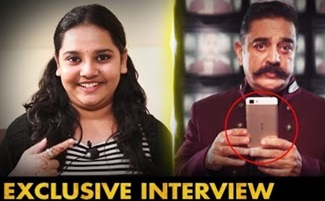 Vaani Rani Thenu| Actress Neha Menon Interview