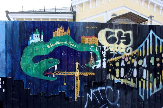 Граффити на Почтовой площади