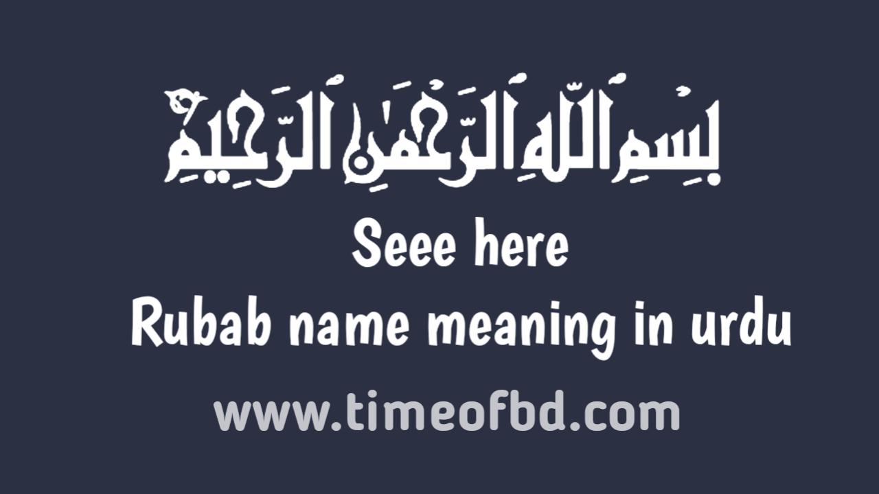 Rubab name meaning in urdu, اردو میں رواب نام میننگ