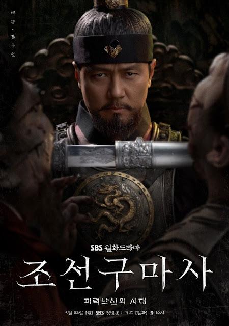 Kesan Pertama Drama Joseon Exorcist