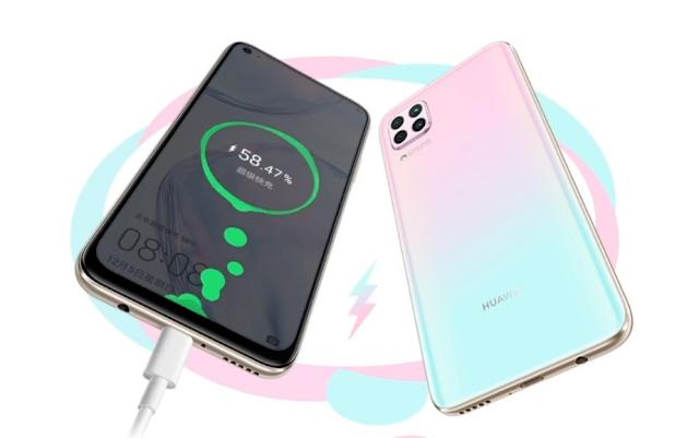 Huawei nova 6 se launch