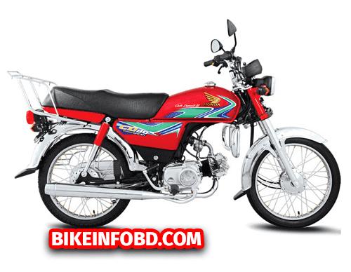 Honda CD80 Price in BD