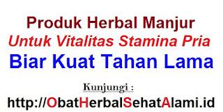 Resep ramuan obat herbal alami untuk menjaga stamina/kebugaran tubuh