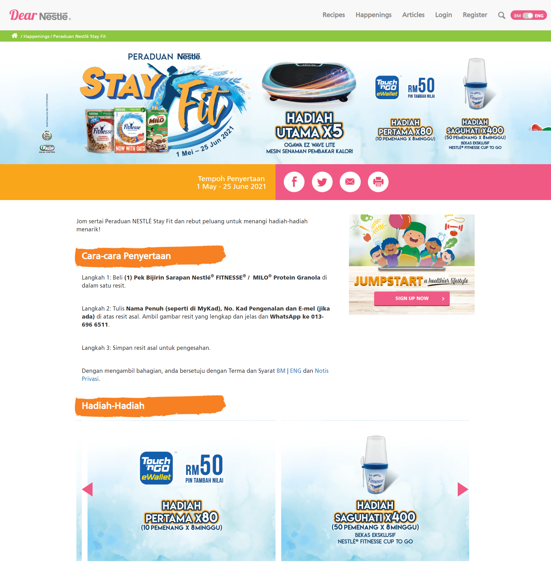 Nestle: Stay Fit Contest