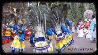 About Mayilattam in tamil