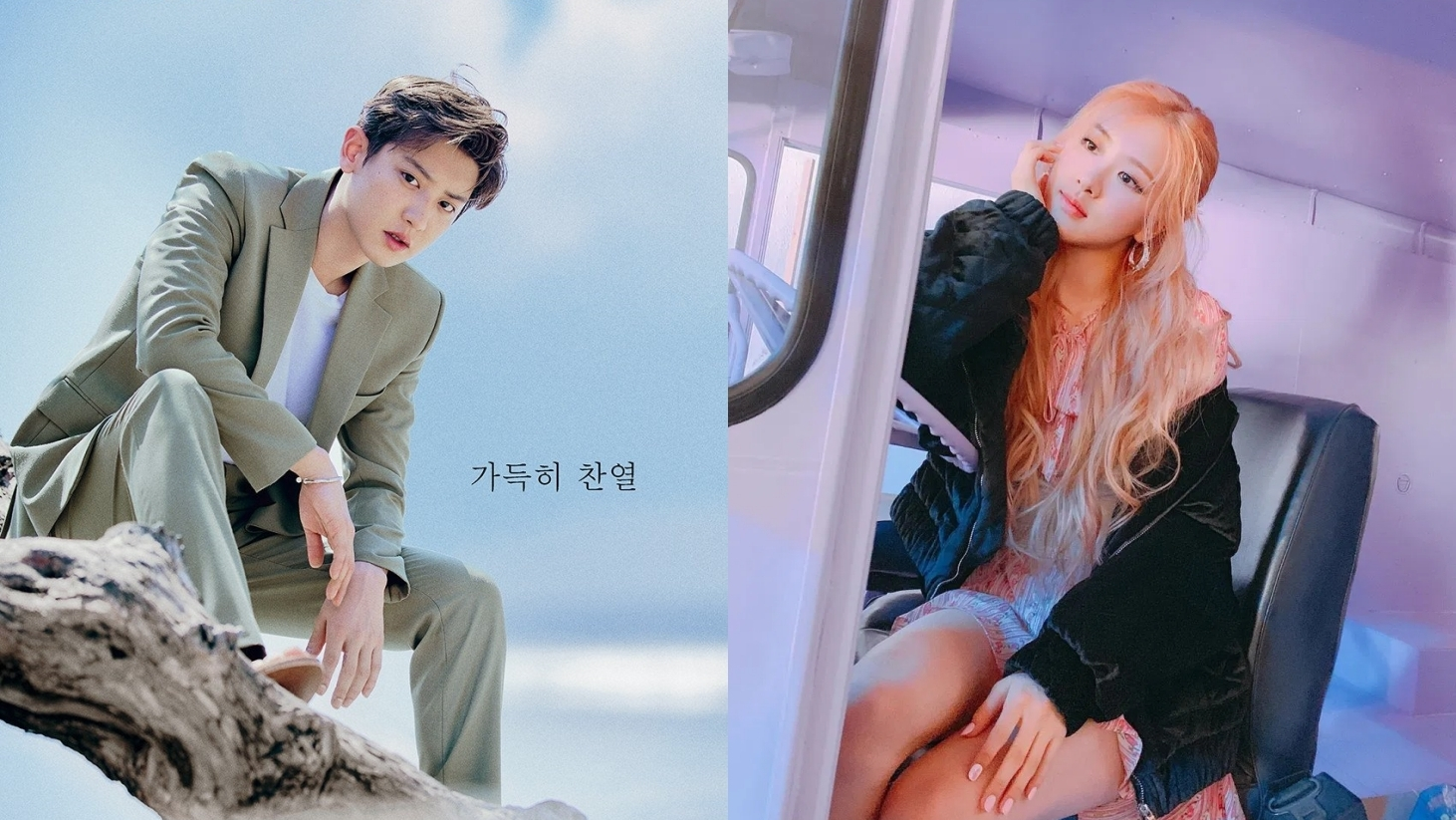 Circulating Fake Photos of EXO's Chanyeol and BLACKPINK's Rosé, Dispatch Gives Warning