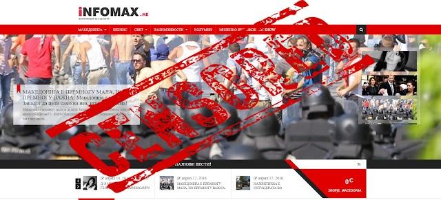 Skandal geht weiter - Portal Infomax zensiert!