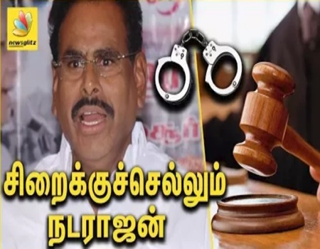 Sasikala husband Natarajan gets 2 years prison
