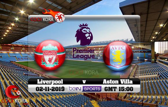 مشاهدة مباراة أستون فيلا وليفربول اليوم 2-11-2019 في الدوري الإنجليزي