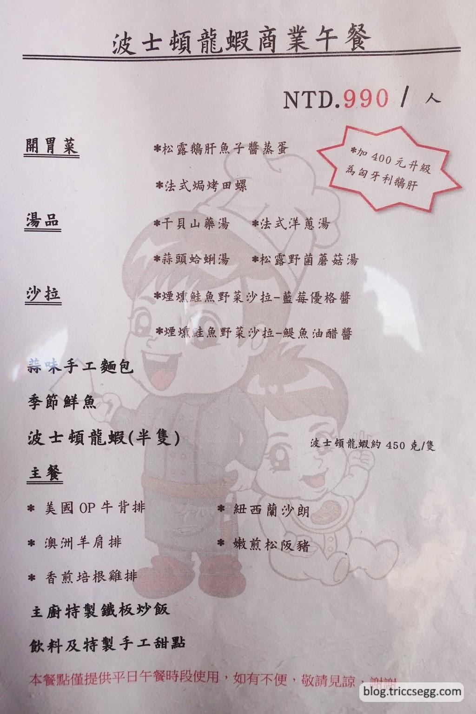 范師傅鐵板燒(3).JPG