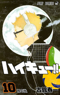 ハイキュー!! コミックス 10巻 | 古舘春一 | Haikyuu!! Manga | Hello Anime !