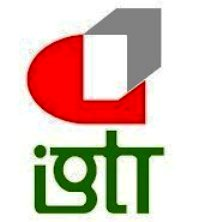 IGTR job 2021