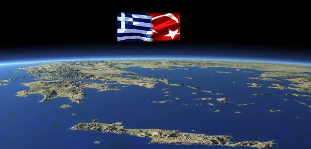 Δημοσκόπηση στην Τουρκία για ελληνοτουρκικό πόλεμο!