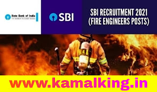 SBI RECRUITMENT FOR FIRE ENGINEER POSTS 2021
