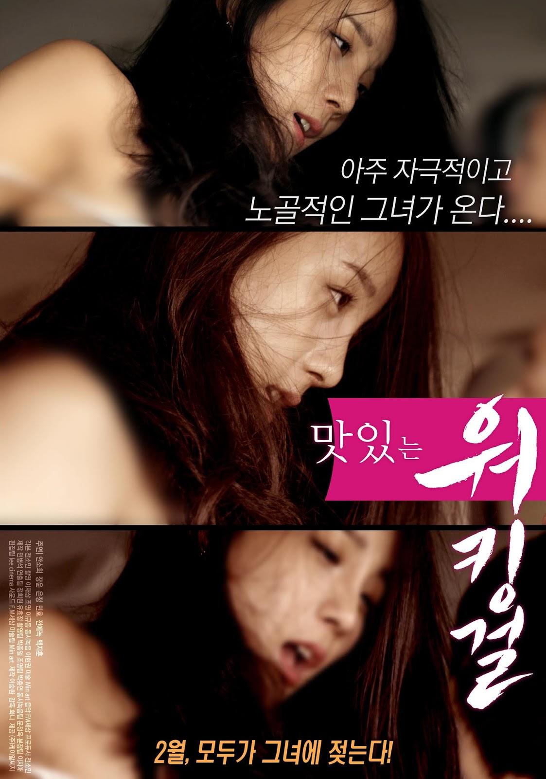 Delicious Walking Girl Full Korea 18+ Adult Movie Online Free
