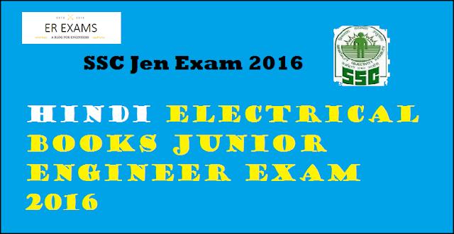 Best Hindi Electrical Books SSC Junior engineer Exam 2016
