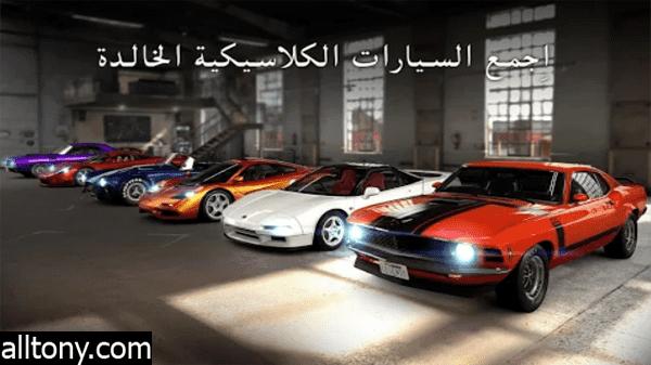 تحميل لعبة CSR Racing 2 للأيفون والأندرويد