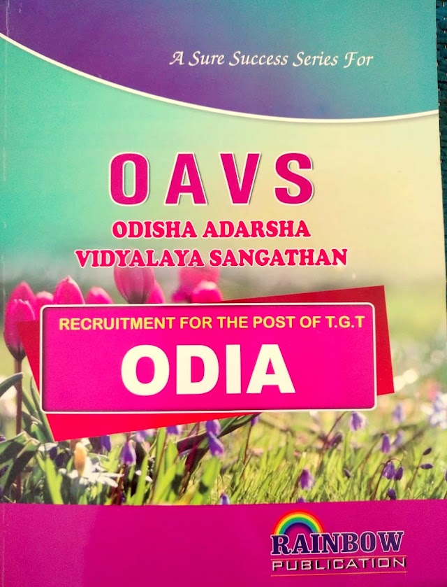 OAVS TGT Odia Book PDF Download