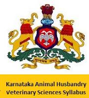 Karnataka AHVS VO Syllabus