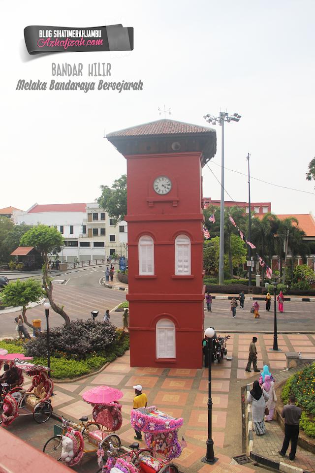 Bandar Hilir Melaka