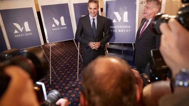 'Lieber Zoran, für uns ist es vorrangig Namen und Ansehen unseres Makedonien und seiner Produkte zu schützen'