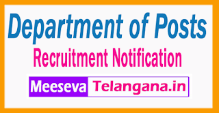 Department of Posts  Recruitment  Notification 2017 Last Date 27-06-2017